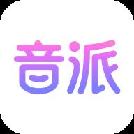 音派app手机版v1.0.2