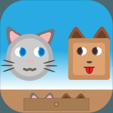 猫狗保卫战安卓版v1.0
