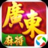 星辰�V�|麻��安卓版v1.6