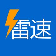 雷速网盘手机版v1.0.0