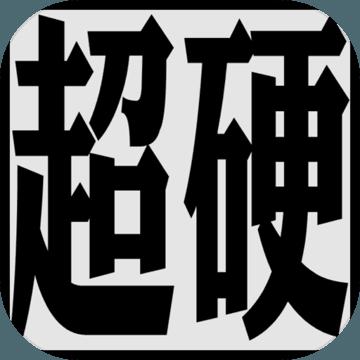 天下三分安卓版v1.0