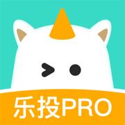 乐投pro appv1.0