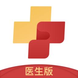 商赢互联网医院医生版v1.0.3