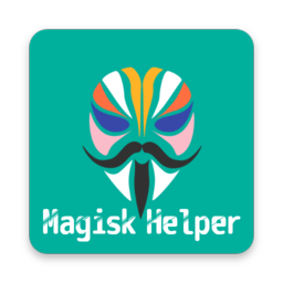 Magisk Helper安卓版v1.0.0_beta