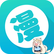 谦友漫画安卓版v1.0.0