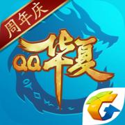 QQ�A夏手游最新版v3.9.2