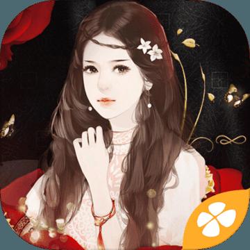 橙光游戏女配逆袭之素衣免费版v1.0
