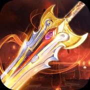 土城之剑苹果版下载v1.0