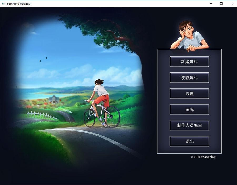 夏日传说SummertimeSaga汉化版下载