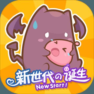 仙境传说RO新世代的诞生最新版下载v0.6.4