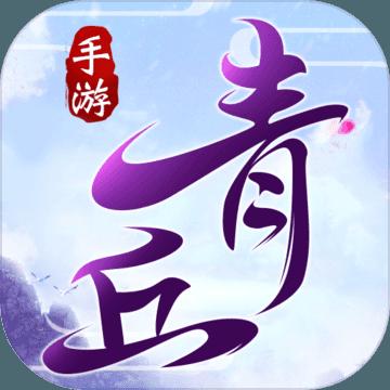 青丘奇缘测试版试玩v1.0.2