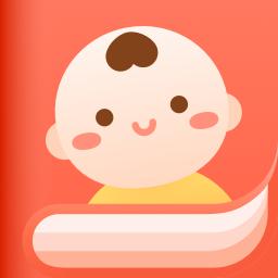 宝宝记安卓版v2.0.1