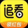追看视频appv3.0.1