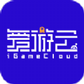 爱游云appv3.0.1.003