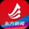 东方网东方新闻手机版v2.4.8