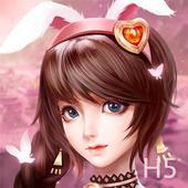 斗罗大陆H5手游下载v1.3
