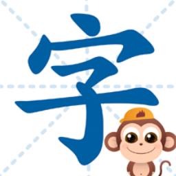 ��小童�R字安卓版v3.3.4