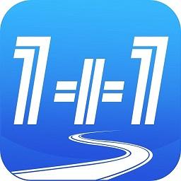 易加易出行appv1.4.0