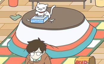 日本养猫咪游戏大全