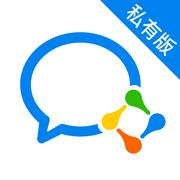 安卓企�I微信私有版3.1.6