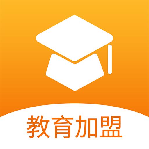 教育加盟网appv1.0.1