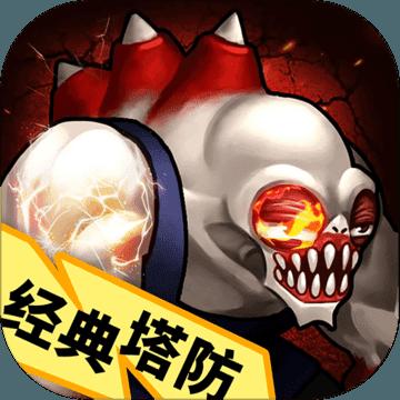僵尸末日生化��城中文版v1.1
