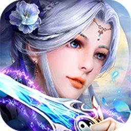 刀剑神魔录安卓最新版v1.0.0