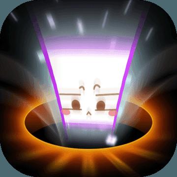 穿越黑洞手游下�dv1.0