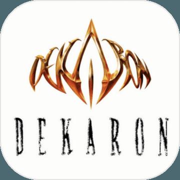 DEKARON安卓版v1.0