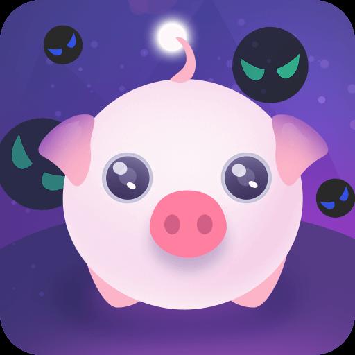 萌猪逃生记安卓版v1.0