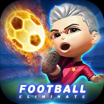 足球消消乐手游下载v1.0.1