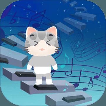猫咪钢琴方块手游v2.5.5
