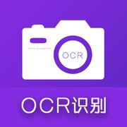 快拍识图OCR识别手机版v1.0