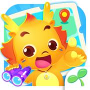 小伴龙去哪儿最新苹果版v1.0.0