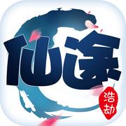 仙途浩劫安卓版v1.0