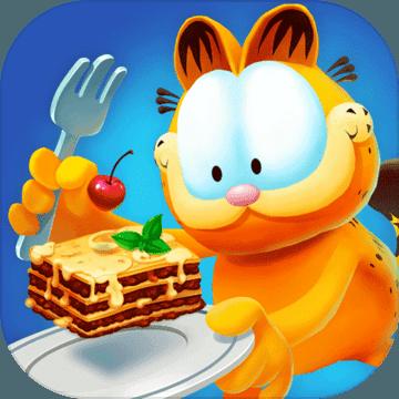 加菲猫跑酷手游v1.0.1