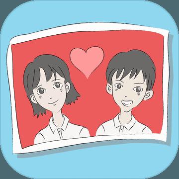 情侣的秘密安卓版v1.0