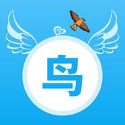 美剧鸟苹果版v1.4