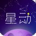 星�悠婢��件v1.2.1