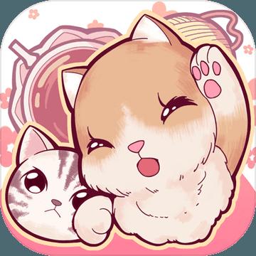 猫咪养成云撸猫官方版v1.0