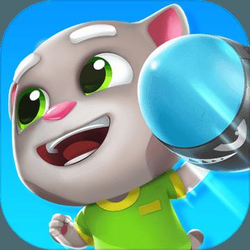 汤姆猫乱斗小队最新版v1.0