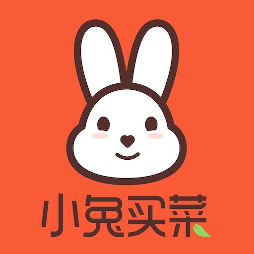 小兔买菜最新版v1.0