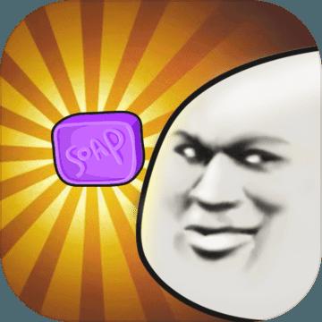 皂动官方版v1.0