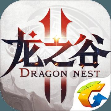 龙之谷2手游官方版预约v1.0.0