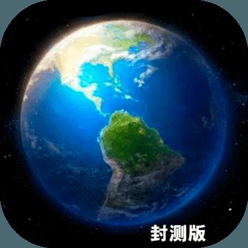 天道模拟器官方版v1.0