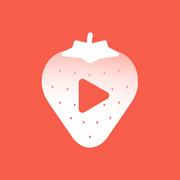 草莓短��l官方版v1.0.0