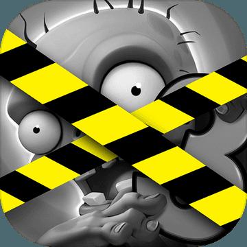 植物大战僵尸3游戏手机版v1.0