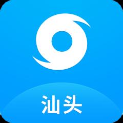 汕�^�_�L手�C版v1.1.0