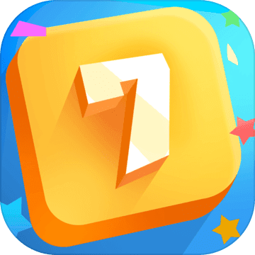 超级数字最新版v1.0