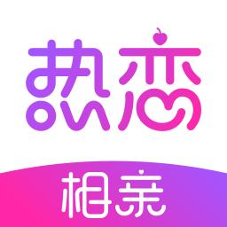 樱桃热恋相亲v1.7.2